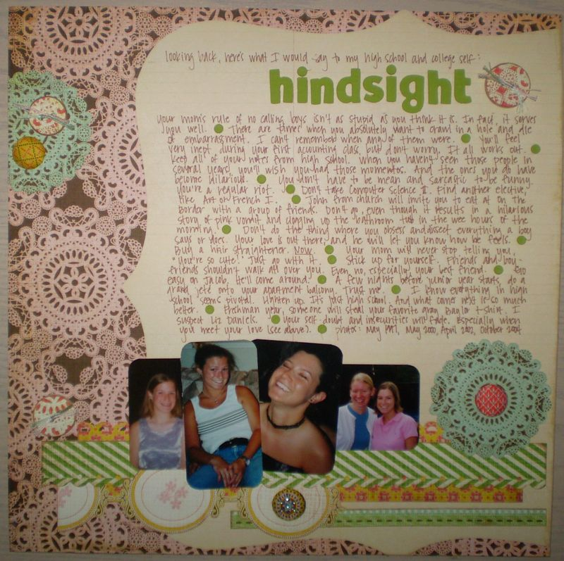Hindsight full page